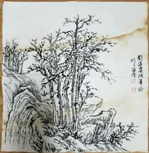FINE-ART-CHINESE-WATERCOLOR-HAND-PAINTING