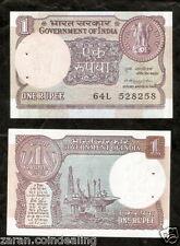1 Rupee M. Narasimham (Plain inset) ( 1981) @ Unc Condition ( A-44 )