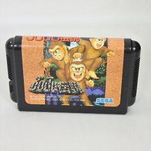 Mega Drive JUJU LEGEND Densetsu Cartridge Only Sega 2587 mdc
