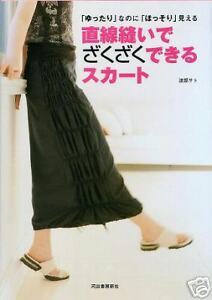 STRAIGHT-STITCH-SKIRTS-Japanese-Craft-Book
