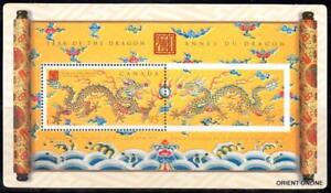 Canada-Stamps-2000-SC-1837-Stamps-Chinese-lunar-new-year-of-the-dragon-S-S