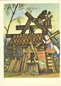 1958-Russian-postcard-to-S-Marshak-039-s-verse-CAT-039-S-HOUSE-by-Yu-Vasnetsov