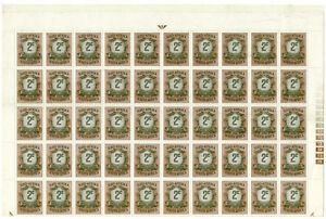 I-B-South-Africa-Revenue-Duty-Stamp-2c-complete-sheet-of-100