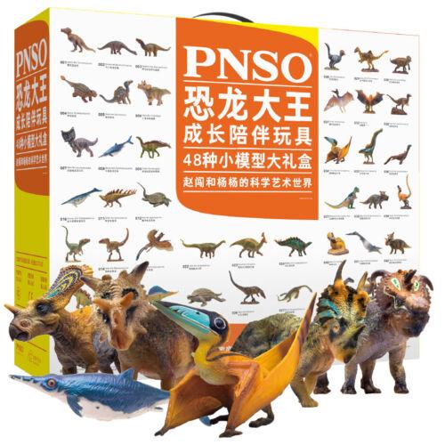 Pnso RARA Kinder età delle figure di dinosauro-Scatola Regalo di tutti i modelli 48 NUOVO CON SCATOLA