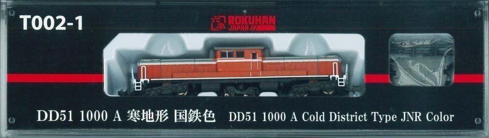 Nuevo Rokuhan Z escala T002-1 DD51 1000 un tipo de distrito de frío Jnr Japan F/S S0699