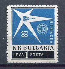 37652) BULGARIA 1958 MNH** Brussels World's Fair 1v