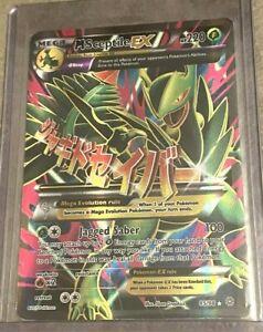M Sceptile EX 85/98 XY Ancient Origins Holo Ultra Rare Full Art Pokemon Card NM