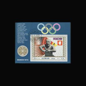 Ajman, Canceled, 1968, S/S, Olympics, Mexico, FXX-B
