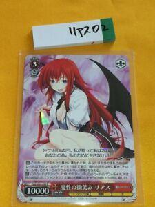 Weiss Schwarz Fantasia Bunko Japan TCG Holo Slayers Light novels Lina Inverse R
