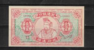 CHINA-CHINESE-HELLNOTE-300000-YUAN-MINT-CRISP-BANKNOTE-NOTE-CURRENCY-PAPER-MONEY