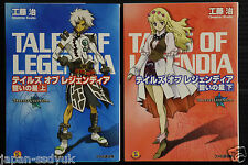 Tales of Legendia novel Chikai no Hoshi.Complete Set