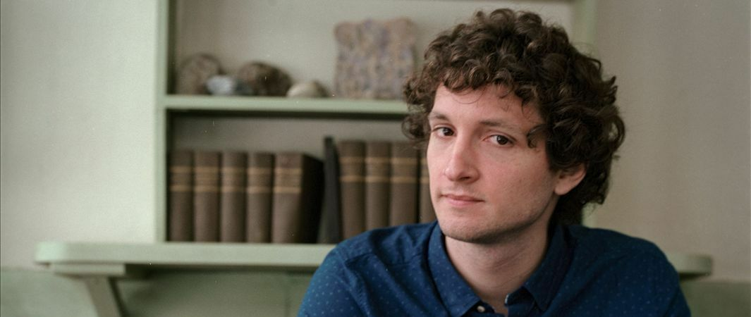 Sam Amidon Tickets (21+ Event)