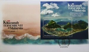Malaysia FDC with MS (05.08.2021) - Hidden Treasures in Malaysia - Islands
