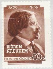 RUSSIA SOWJETUNION 1959 2199 2164 Shalom Aleichem Yiddish Writer Schriftsteller