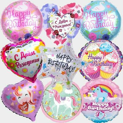 Sofia the First Folienballon rund 45cm Ballon Luftballon Geburtstag Helium Party