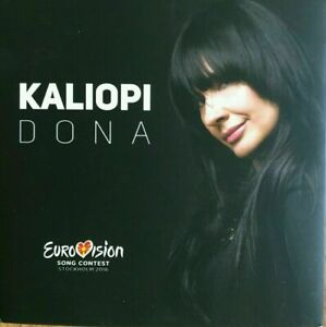 2021 Eurovision - North Macedonia 2016. Dona - Kaliopi. ( Promo CD Single )