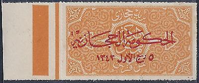 Saudi-arabien Brillant Saudi-arabien 1925 Zweizeilige Ovpt Rot Auf 1/8 Roul 20 Sg 59 Never Mit Gutes Renommee Auf Der Ganzen Welt Mittlerer Osten