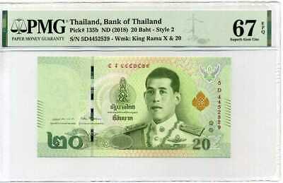 THAILAND 20 BAHT 2018 P NEW SUPERB GEM UNC PMG 67 EPQ TYPE II SHORT LETTER