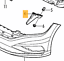 17A807184 VOLKSWAGEN GENUINE OEM 2019 JETTA FRONT RIGHT GUIDE PIECE PROFILE