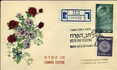 Isarel Illustr Blumenfestival 1955 In Haifa Von Der Konsumierenden öFfentlichkeit Hoch Gelobt Und GeschäTzt Zu Werden 410005 Einschreiben Mit Sst