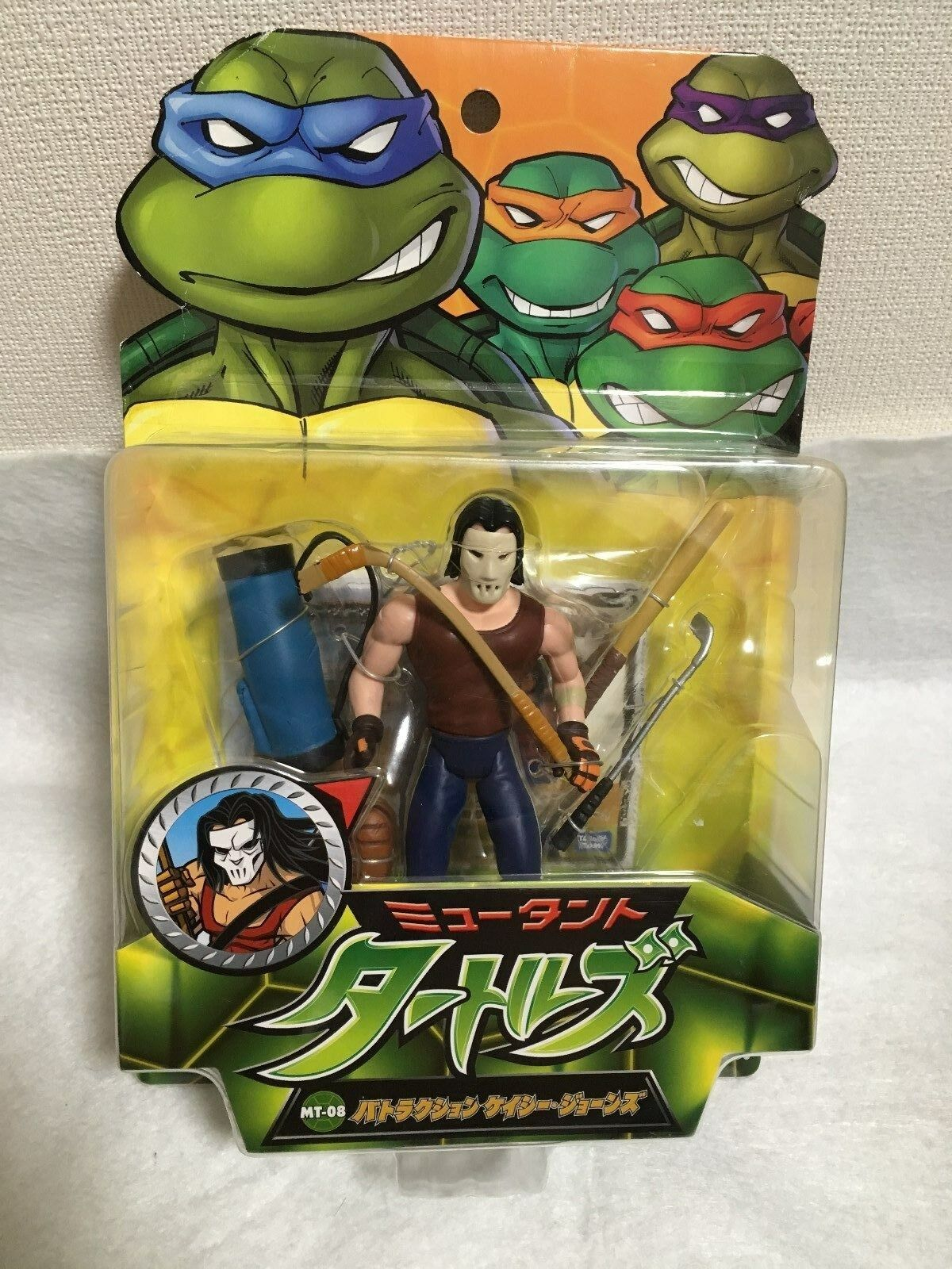 TMNT Teenage Mutant Ninja Turtles Casey Jones Battle Action Figure Playmates