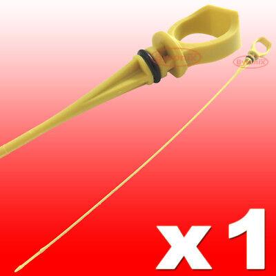 Ford 1331073 Dip Stick