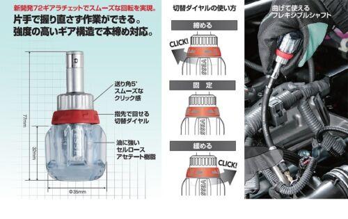 Bateau à cliquet Stubby Tournevis Avec Flex Arbre TD-6700FX-4 MADE IN JAPAN