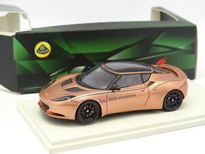 Spark-1-43-Lotus-Evora-Hybrid-2010