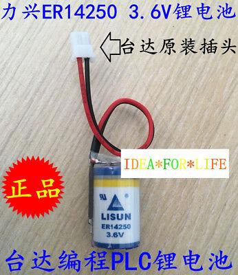 NEW Original SAFT LS14250 3.6V PLC Battery KTS ER14250 1//2AA with plug #T3636 YS