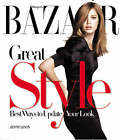 Harper's Bazaar  Great Style: The Best Ways to Update Your Look by Jenny Levin (Hardback, 2007)