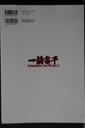 Ikki Tousen Animation Art Works 1 JAPAN Battle Vixens