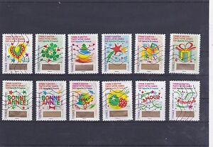FRANCE-2016-TIMBRE-A-GRATTER-SERIE-COMPLETE-DE-12-TIMBRES-OBLITERES