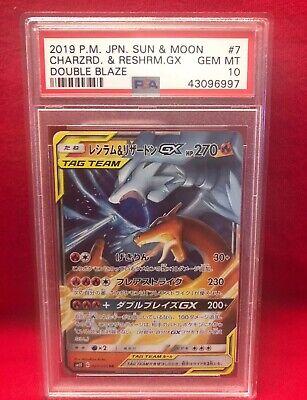 Pokemon Card Sun Moon Double Blaze Reshiram /& Charizard GX 007//095 RR SM10 JP