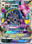 POKEMON-TCGO-ONLINE-GX-CARDS-DIGITAL-CARDS-NOT-REAL-CARTE-NON-VERE-LEGGI Indexbild 3
