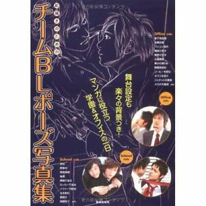 Team-BL-pose-Photos-for-painter-How-to-draw-manga-anime-Book