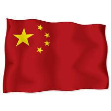 "PEOPLE'S REPUBLIC OF CHINA Flag bumper sticker 6"" x 4"""
