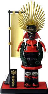 Authentic Samurai Figure/Figurine: Armor Series-B#12 Toyotomi Hideyoshi