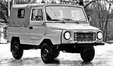 LUAZ 969M SMALL SIZE SUV 1972 SOVIET UNION - 1/43 USSR AUTO LEGENDS DeAgostini