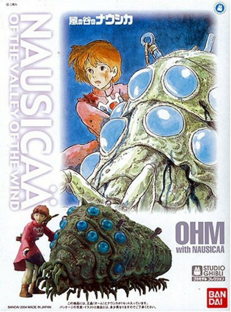 New Nausicaa 04 parred Nausicaa Nausicaa Nausicaa of the Valley of Wind Free Shipping From Japan 814f86