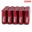 Universal-20PCS-M14X1-5-60MM-Aluminum-Tuner-Lug-Nuts-For-HONDA-BMW-FORD-Silver thumbnail 7
