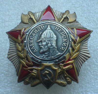 USSR Soviet Union Russian Military Collection Order of Alexander Nevsky COPY