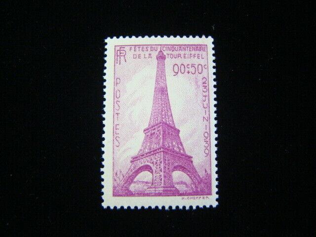France Scott #B85 Mint Never Hinged O.G. $15.00 SCV Nice!!