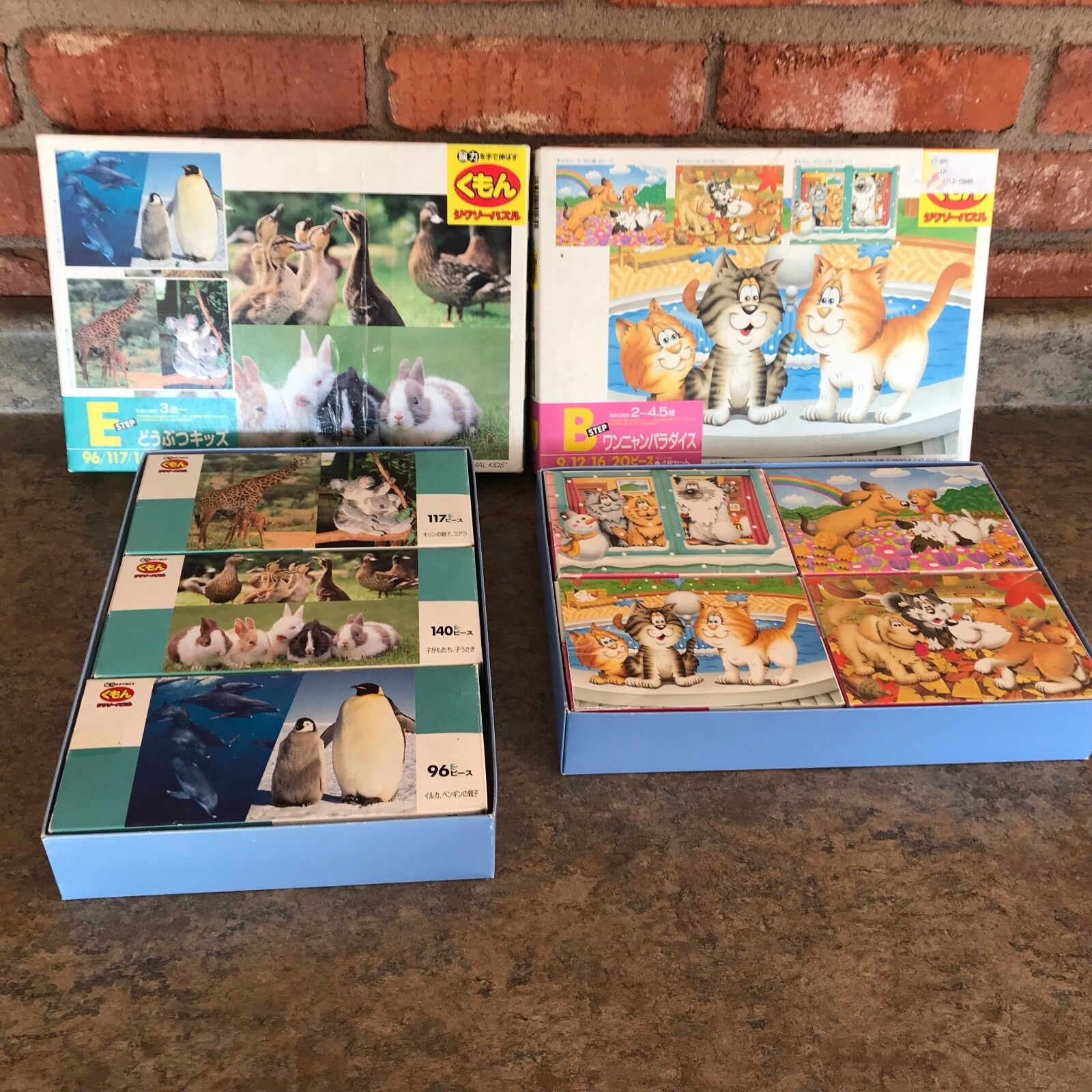 Lot of 2 Vintage Kumon's Jigsaw Puzzles Steps and B and Steps E, Ages 2+ 7 total puzzles 464433