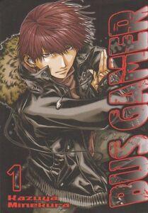 BUS-GAMER-tome-1-Kazuka-Minekura-MANGA-shonen
