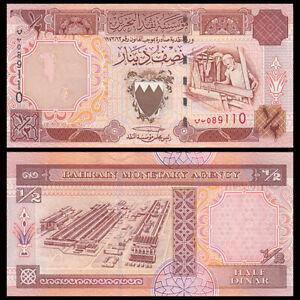 BAHRAIN 1//2 0.5 DINAR 1998 P 18 UNC