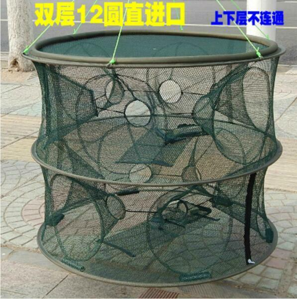 12 Import Double Layer  Foldable Fishing Trap Shrimp Fish Crab Minnow Cast Nets  floor price