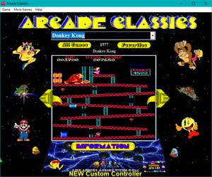 Arcade-Classics-for-Windows-7-8-10-on-DVD-1-500-Games-2018