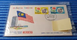 1967-Malaysia-First-Day-Cover-10th-Anniversary-of-Merdeka-Commemorative-Issue