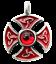 Knights Templar Consecration Cross Pendant Medieval Nobility /& Higher Purpose
