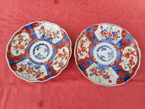PAIRE D\' ASSIETTES DECORATIVES EPOQUE DEBUT 19EME EN PORCELAINE ...